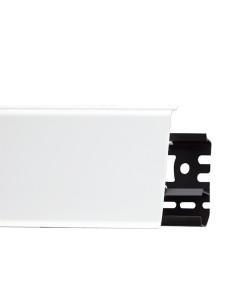 Подов перваз Arbiton INDO LM70-01 Бял