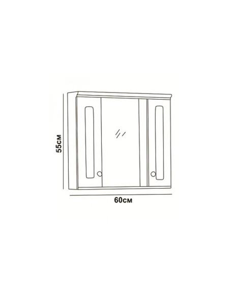 Горен огледален шкаф INTER CERAMIC - 2