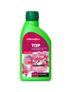 Течна тор за орхидеи 0,250 л  - 1