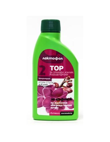 Тор за Орхидеи Цъфтеж 0,250 л Лактофол Ботаника - 1