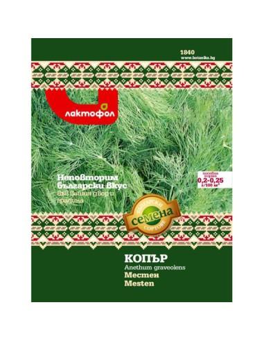 Семена копър местен Лактофол Ботаника - 1