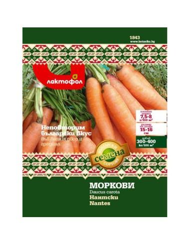 Семена моркови Нантски Лактофол Ботаника - 1