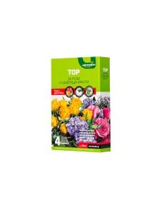 Тор за рози и цъфтящи храсти 1 кг Лактофол Ботаника - 1