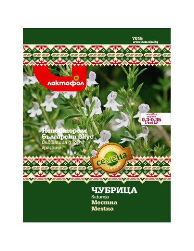 Семена чубрица Местна Лактофол Ботаника - 1