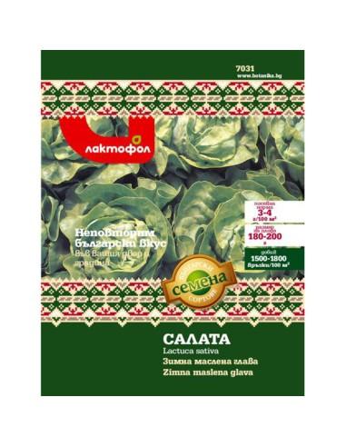 Семена салата Зимна маслена глава Лактофол Ботаника - 1