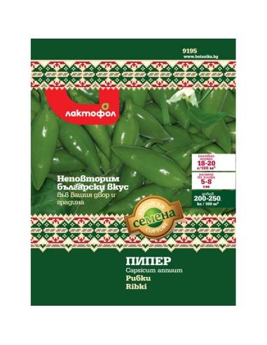 Семена пипер Рибки Лактофол Ботаника - 1