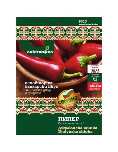 Семена пипер Джулюнска шипка Лактофол Ботаника - 1
