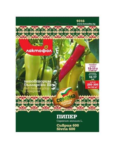 Семена пипер Сиврия 600 Лактофол Ботаника - 1