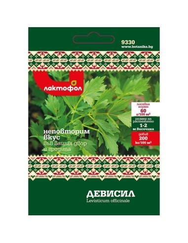 Семена Девисил Лактофол Ботаника - 1
