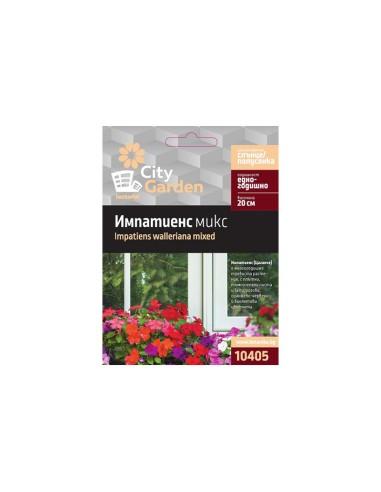 Семена Импатиенс микс Лактофол Ботаника - 1