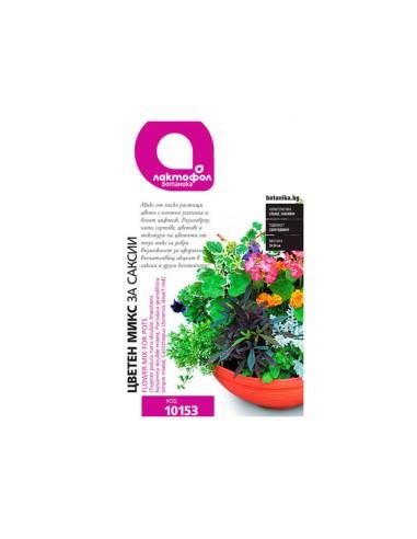 Цветен микс за саксии Лактофол Ботаника - 1