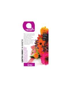 Цветен микс за рязан цвят Лактофол Ботаника - 1