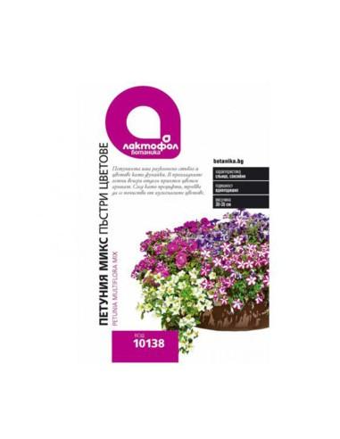 Семена Петуния микс пъстри цветове Лактофол Ботаника - 1