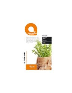 Семена Розмарин Лактофол Ботаника - 1