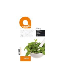 Семена Мента Лактофол Ботаника - 1