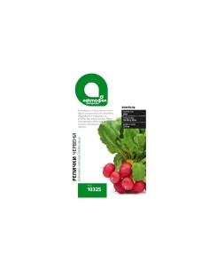 Червени репички Лактофол Ботаника - 1