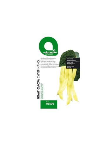 Семена жълт фасул Супер нано Лактофол Ботаника - 1