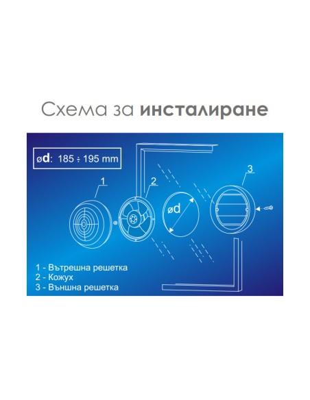 Вентилатор за прозорец MM-W MMotors JSC - 2