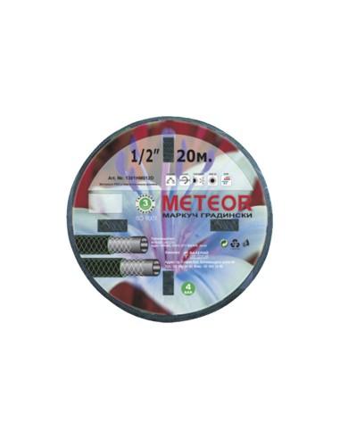 Градински маркуч Meteor 20 м HERLY - 1