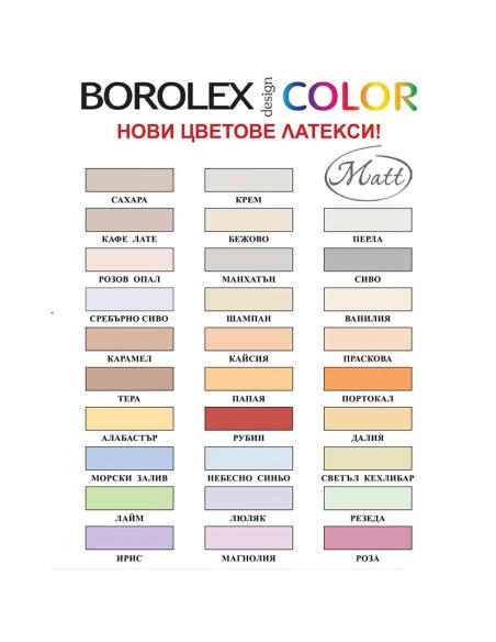 Цветен латекс Боролекс Колор - Бежов - 5 кг BORO - 2
