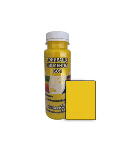 Тонираща боя пигментна - жълта - НИНАХИМ-200 мл. NINAHIM - 1