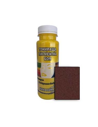 Тонираща боя пигментна - кафе - НИНАХИМ-200 мл.