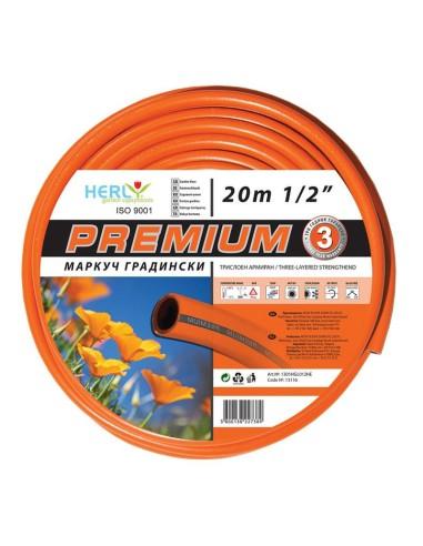 """Маркуч градински 3/4""""-19мм, 20м, Premium PREMIUM - 1"""