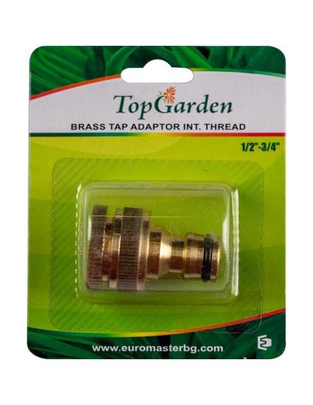 "Адаптер 1/2''-3/4"" за кран, месингов, Top Garden TOP GARDEN - 2"