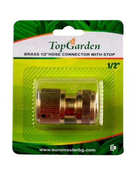 Накрайник за маркуч 1/2'' със стопер, месингов, Тоp Garden TOP GARDEN - 2