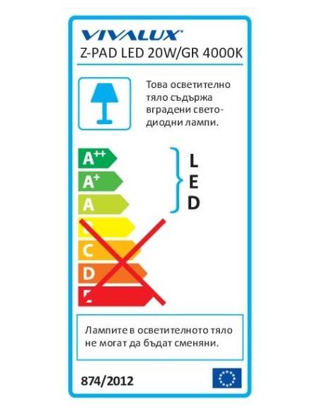 LED прожектор Z-PAD LED 20W/GR CL 4000K VIVALUX - 3