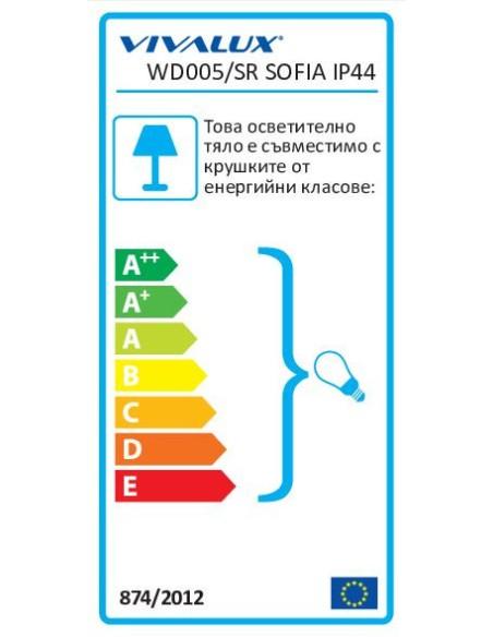 Фенер стенен с горен носач Sofia WD005/SR IP44 VIVALUX - 3