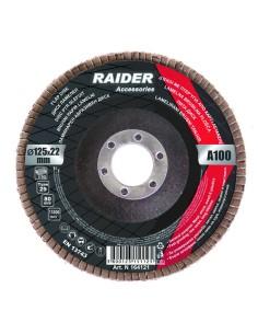 Ламелен диск 125 мм А-60 -...