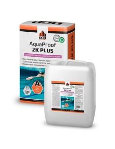 Еластомерно, циментовo, акрилно модифициранохидроизолационно покритие AquaProof  2K PLUS